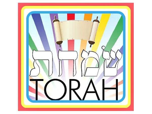 Simchat Torah, the Next Upcoming Holiday