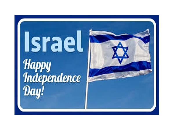 Israel's Independence Day as Celebrated in the United States