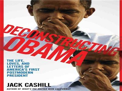 Deconstructing Obama 0331 By Paul Revere Radio Politics