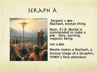The Bronze Serpent Is A Foreshadow Of The Bronze Christ 06