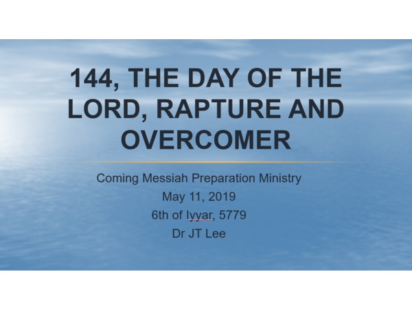 14 days and 4 hours(144), the Day of the Lord, Rapture and End Times