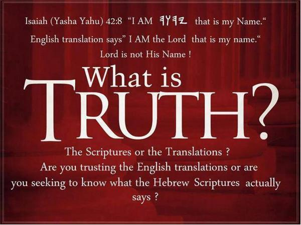Correcting The Mistransliteration of Scriptures and the Name