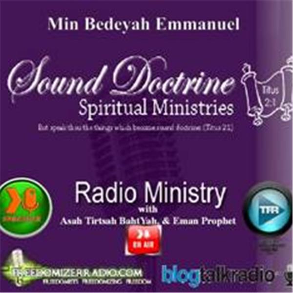 Servant Emmanuel