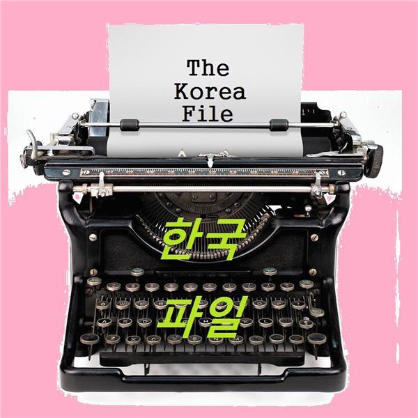 The Korea File