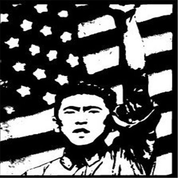 Pat Flag