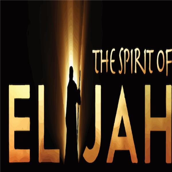 Spirit of Eliyahu