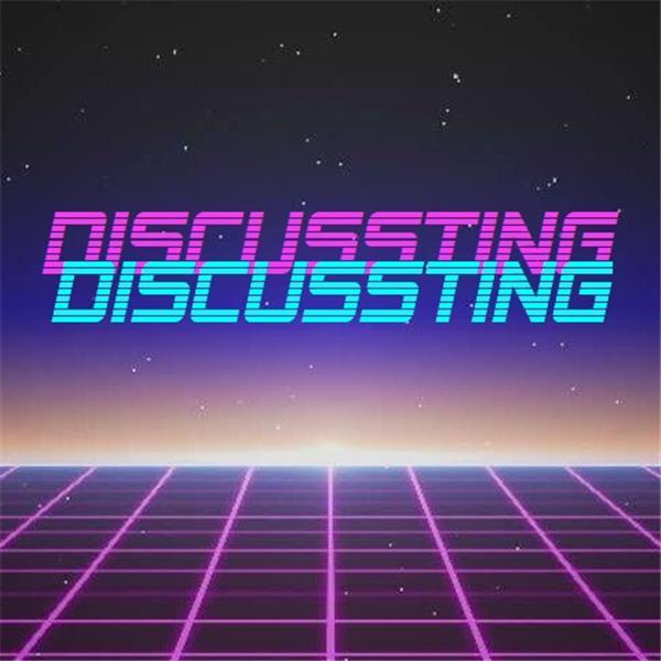 Discussting