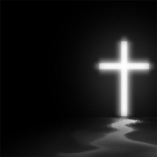 Christians Unite Radio