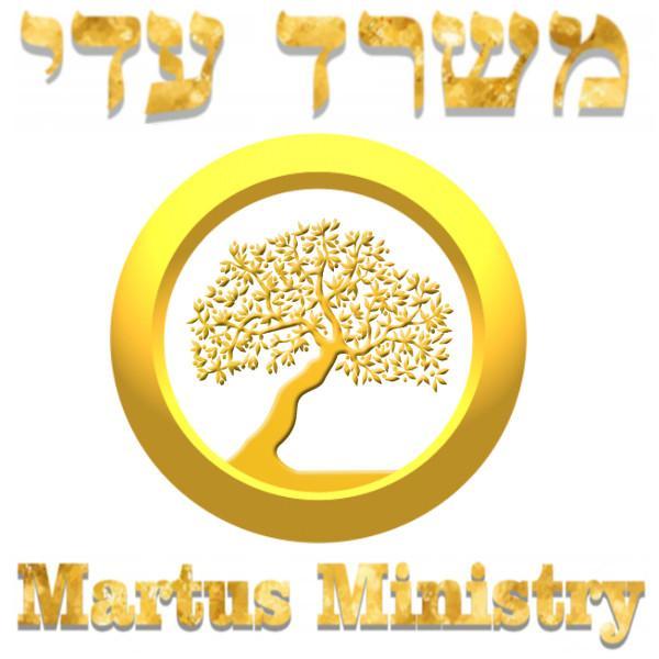 Martus Ministry