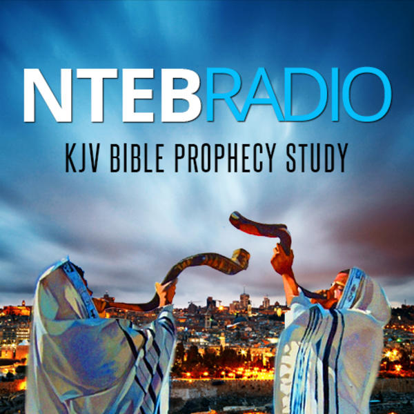 NTEB GOSPEL RADIO BROADCAST
