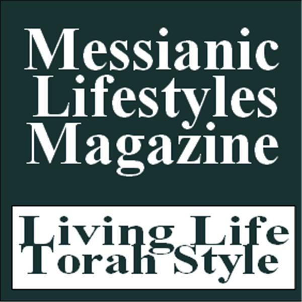Messianic Lifestyles Magazine