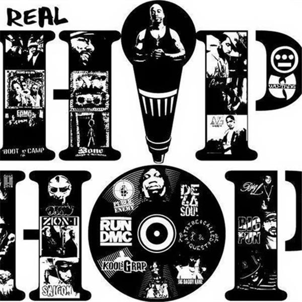 Real Hip Hop Online Radio By 62590 Blogtalkradio