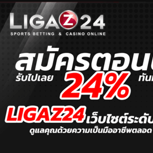 ligaz24th11