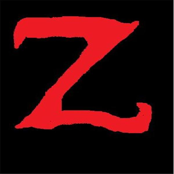 Zaracon